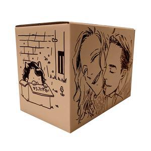 「ジェラシー」描き下ろし収納BOX単体〈『ジェラシー』完結記念〉