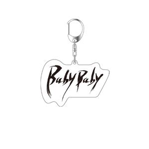 アクリルキーホルダー/Baby Babyロゴ〈『Baby Baby』発売記念SHOP at 渋谷虜〉