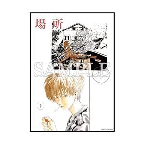 A5判イラストカード/4「場所」〈『Baby Baby』発売記念SHOP at 渋谷虜〉
