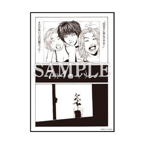A5判イラストカード/5「7月4日ハレ。」〈『Baby Baby』発売記念SHOP at 渋谷虜〉