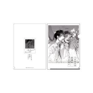 A4クリアファイル:モノクロ〈西本ろう先生「このキスは記事にできない」〉