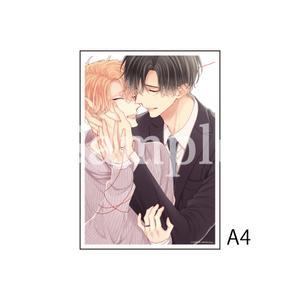 A4アクリルプレート/C(繋いだ恋の叶え方 最終話扉絵)〈「結んだ恋の伝え方」発売記念展〉