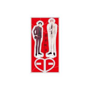 アクリルスタンド/裕樹・繋司ver〈「結んだ恋の伝え方」発売記念展〉