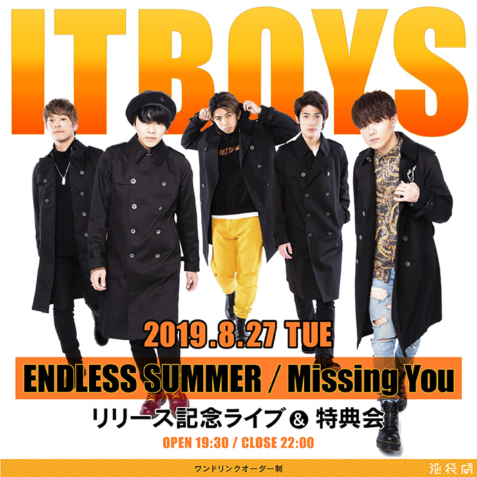 ITBOYS「ENDLESS SUMMER/Missing You 」リリース記念ライブ&特典会