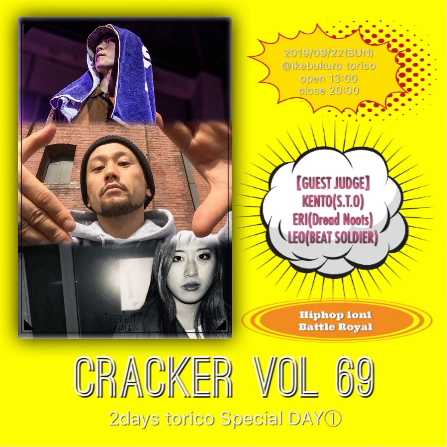 Cracker vol 69