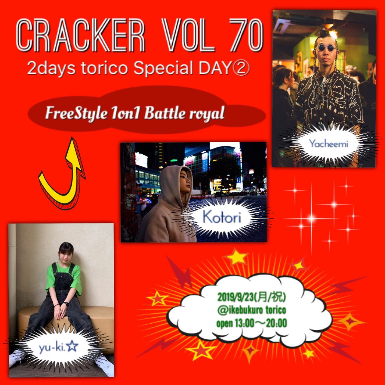 Cracker vol 70
