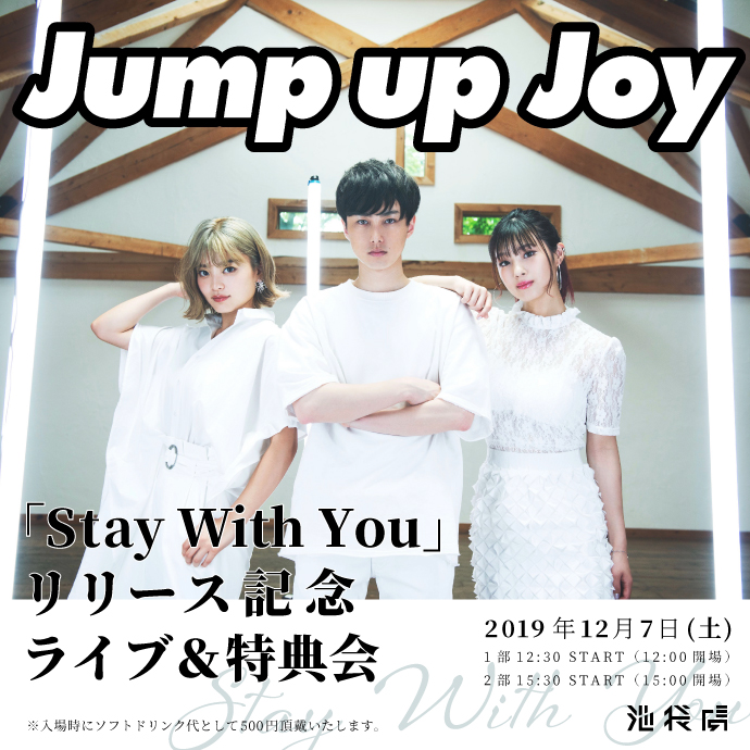 Jump up Joy「Stay With You 」リリース記念ライブ&特典会