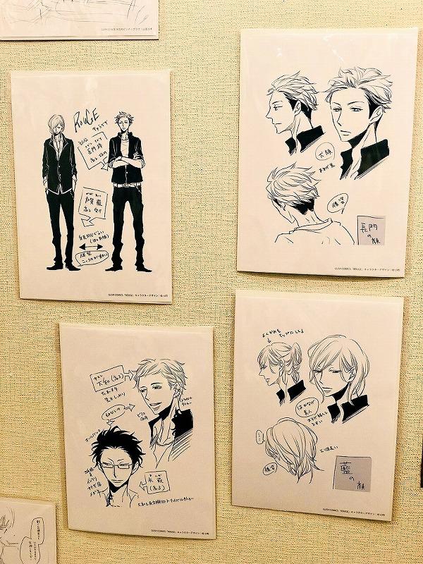GUSH15周年記念展 in 大阪