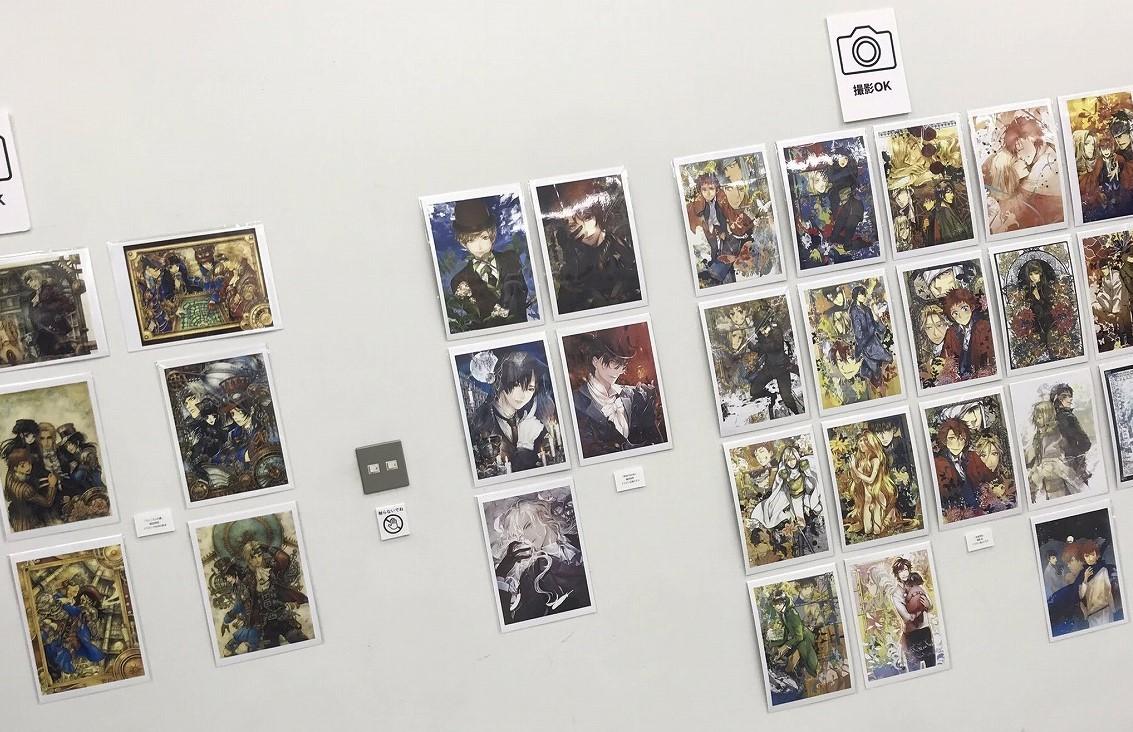 三千世界の鴉を殺し連載20周年&小説ウィングス創刊30周年展