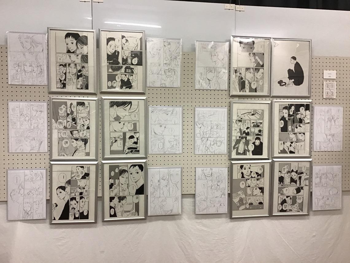 basso先生「となりに」発売記念 複製原画展&サイン会