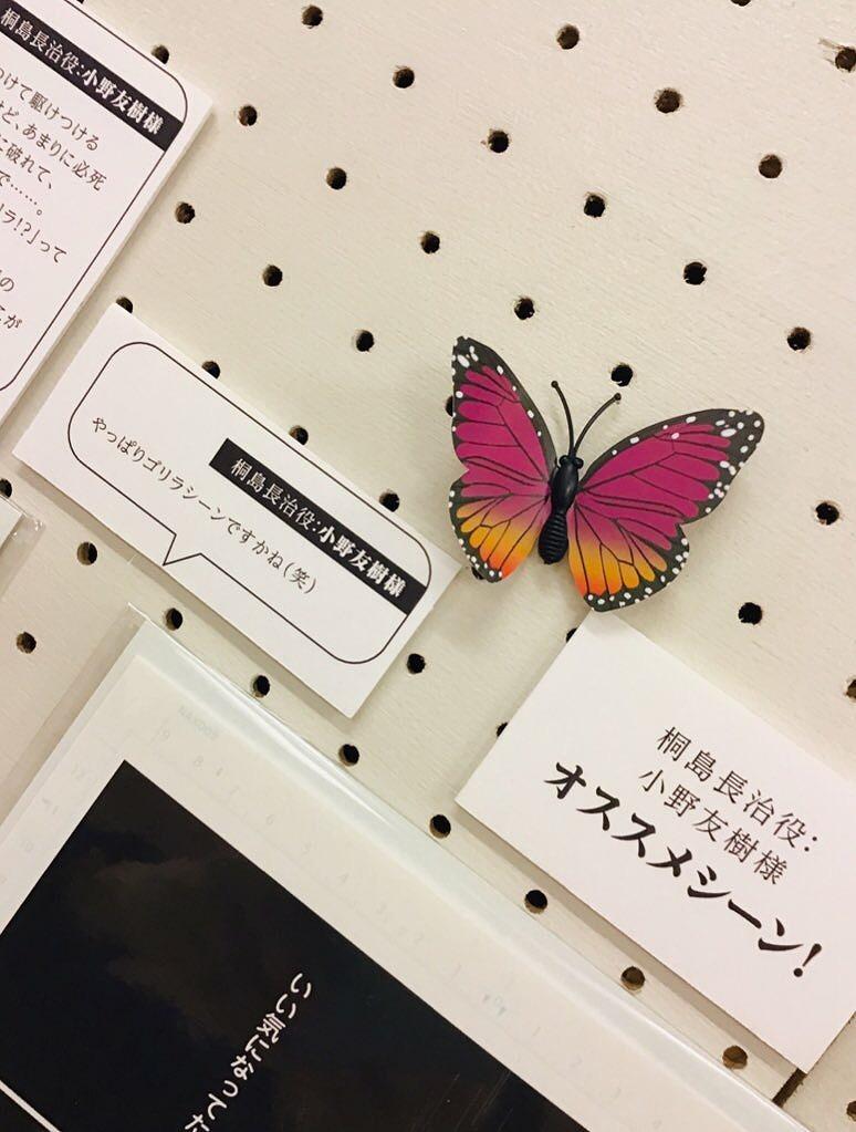 ドラマCD「ロストバージン」発売記念サイン会&展示会