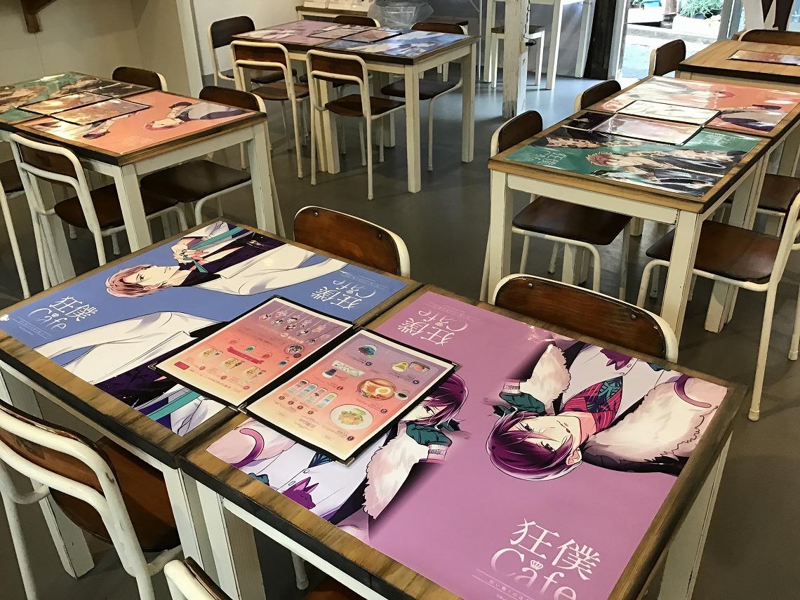 狂僕Cafe in 大阪谷六虜
