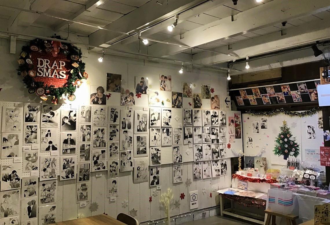 drap'smas ~ドラスマス~ 2019【大阪谷六虜】
