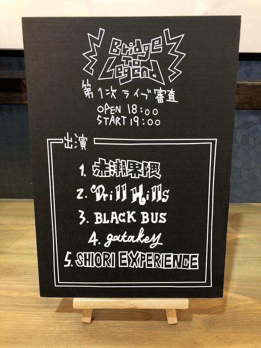 「SHIORI EXPERIENCE ジミなわたしとヘンなおじさん」 14巻発売記念展JACK in大阪~長田悠幸先生&町田一八先生サイン会~