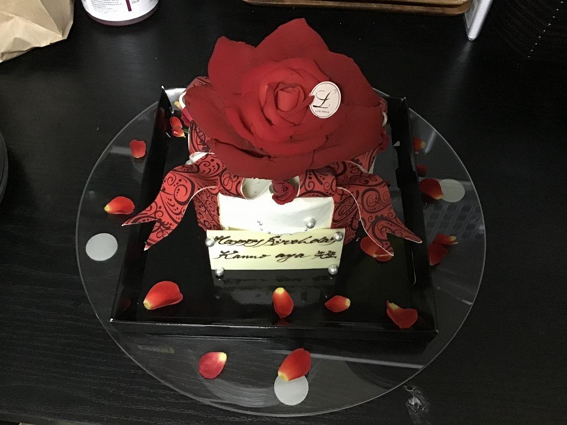 薔薇王の葬列 白猪亭の宴