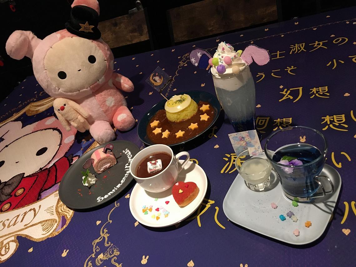 センチメンタルサーカス 10周年アニバーサリー公演~まよなかのうた~