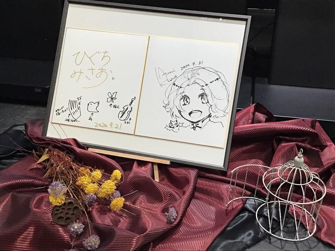 樋口美沙緒先生デビュー10周年記念展 リーストン・ティールーム