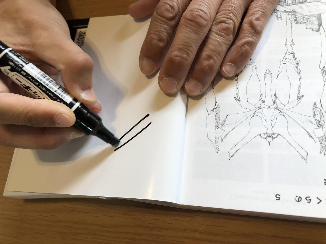 「完全版 ぼくらの」刊行記念イベント/ぼくらの原画展