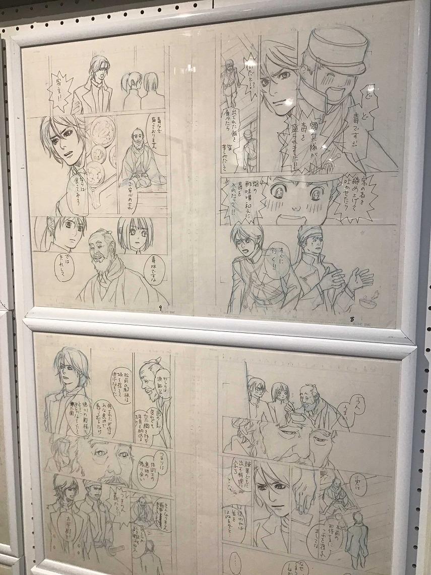 碧也ぴんくデビュー30周年記念展+2years in 大阪