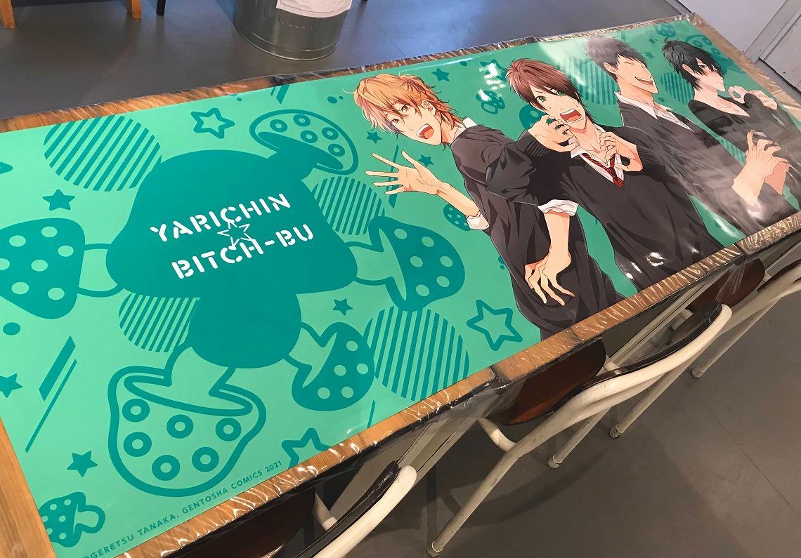 ヤリチン☆ビッチ部 4巻 発売記念展 at大阪谷六虜