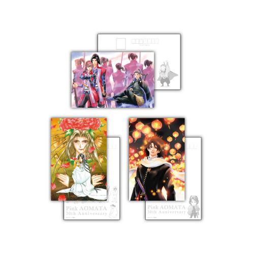 ポストカード <3種セット>
