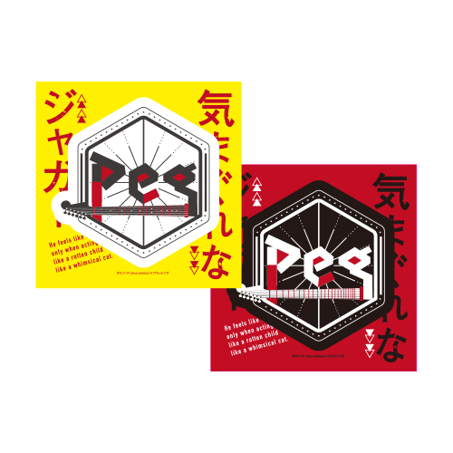 Pegロゴステッカー【2枚セット】(ウノハナ先生)