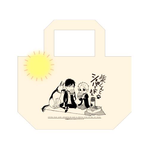 ポンポン付きランチトートバッグ【レモンイエロー】(池森あゆ先生)