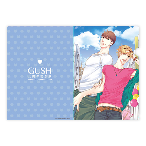 GUSH15周年記念展クリアファイル(天王寺ミオ先生)