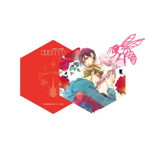 ラブセレ樋口美沙緒 ダイカットポストカード (赤「愛の罠にはまれ!」)