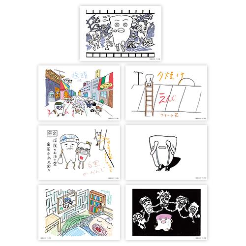 乳歯ちゃん イラストカード(全7種セット)