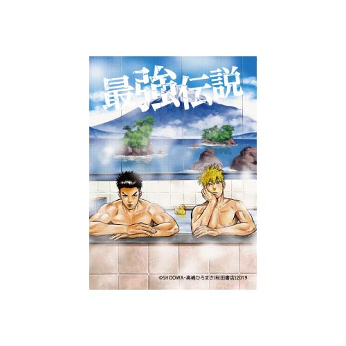 マグネットステッカー(同棲ヤンキー赤松セブン・コミックス表紙)