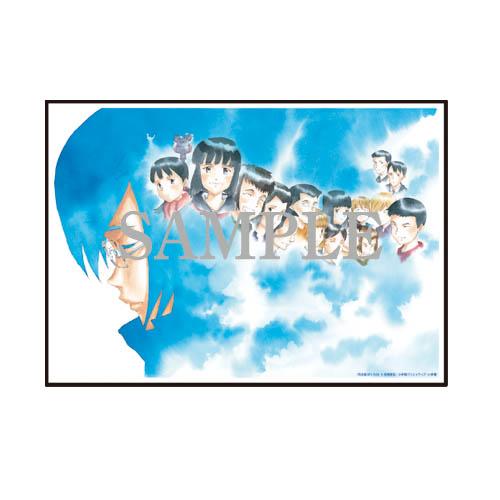 【直筆サイン入】A4判アクリルプレート/コミックス11巻カバーイラスト <ぼくらの展>