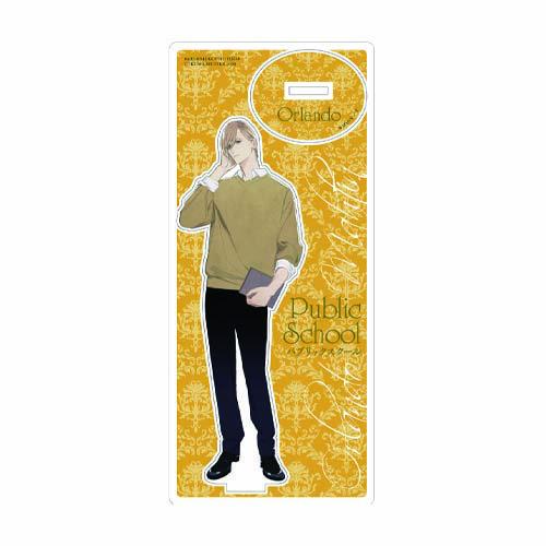アクリルスタンド(オーランド/黄色) <リーストン・ティールーム>