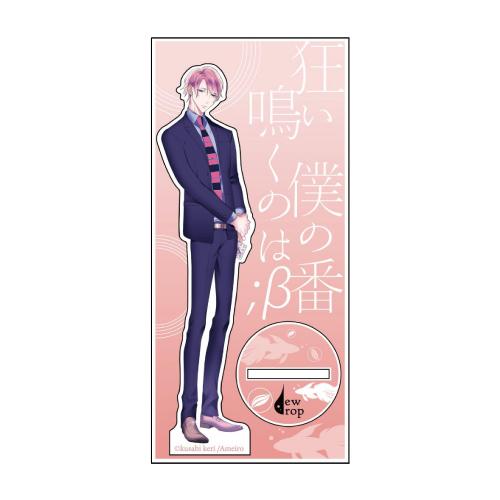 狂僕 等身アクリルスタンド <ピンク・雀部>※受注生産※