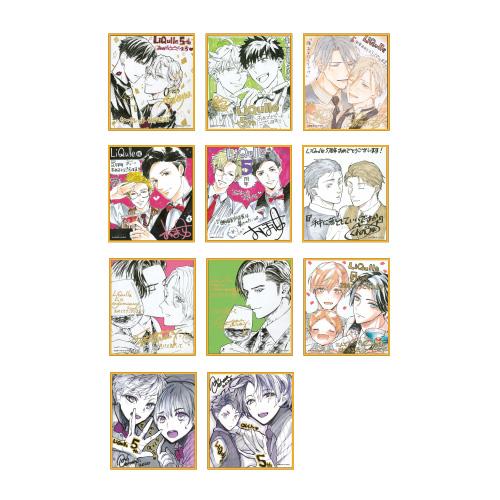 ミニ色紙:ブラインド(全11種) <barリキューレ>