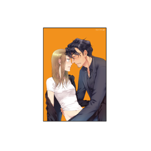 漫画家とヤクザ イラストカード<オレンジ>
