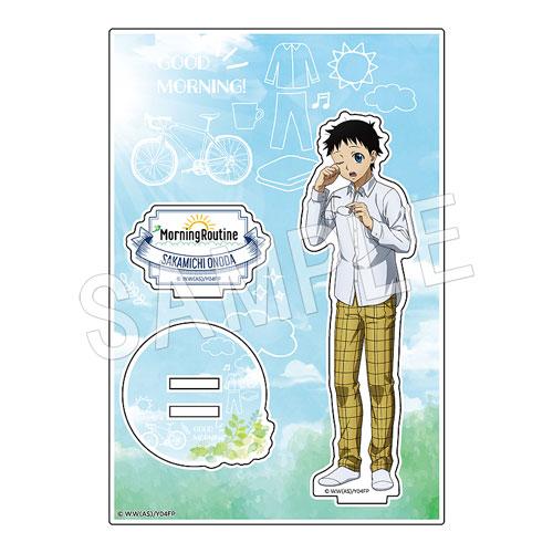 【弱虫ペダルGLORY LINE】アクリルフィギュアスタンド MorningRoutine ver. 小野田 坂道