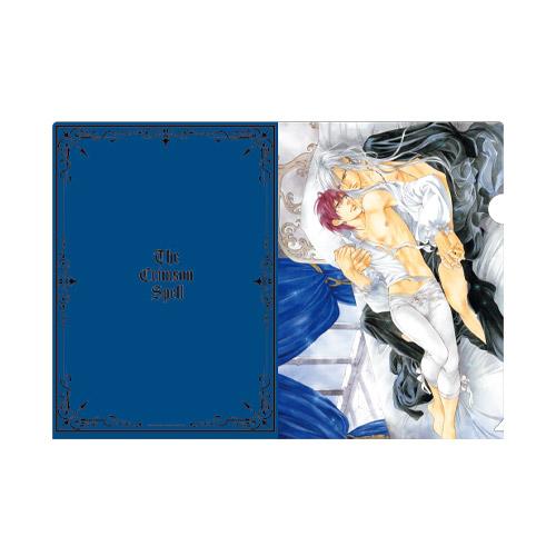 クリアファイル/ブルー〈『クリムゾン・スペル』完結記念展〉