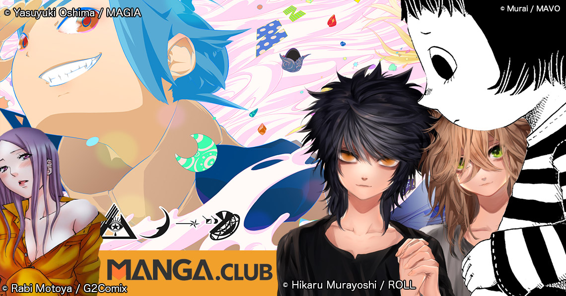 MANGA.CLUB blog